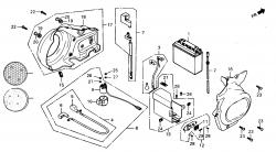 Batterie / Starterrelais / Chromdeckel