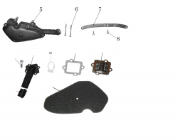 Luftfilter / Einlasslamelle / Ansaugstutzen