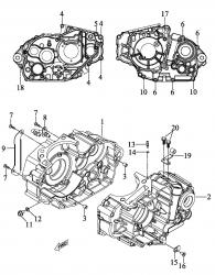 Motorgehäuse