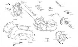 Kickstarter, Motor-/Getriebegehäuse