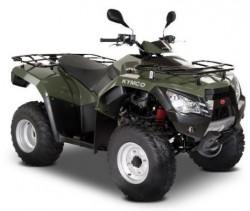 MXU 300 WIDE