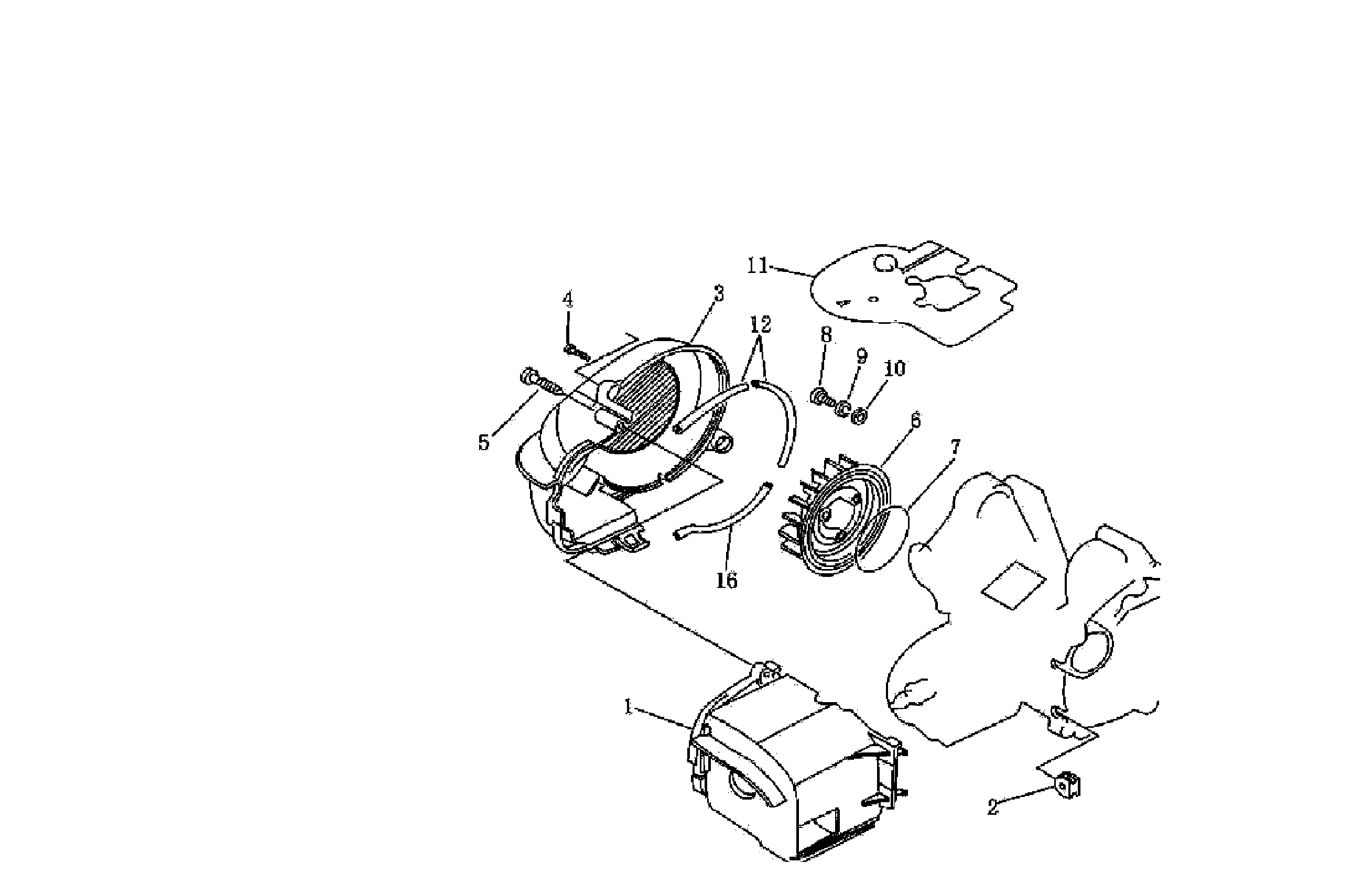 Luftkühlung